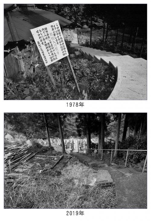 墓地の入口付近の比較