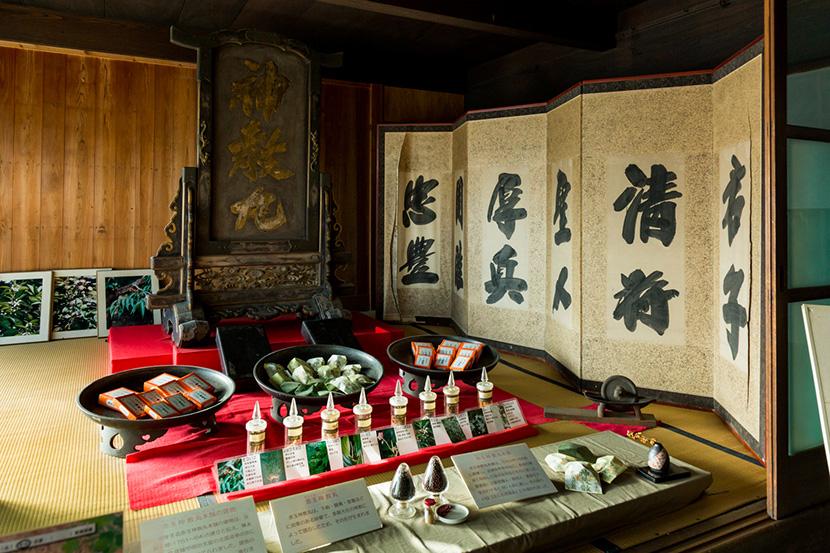 鳥居本宿-赤玉神教丸