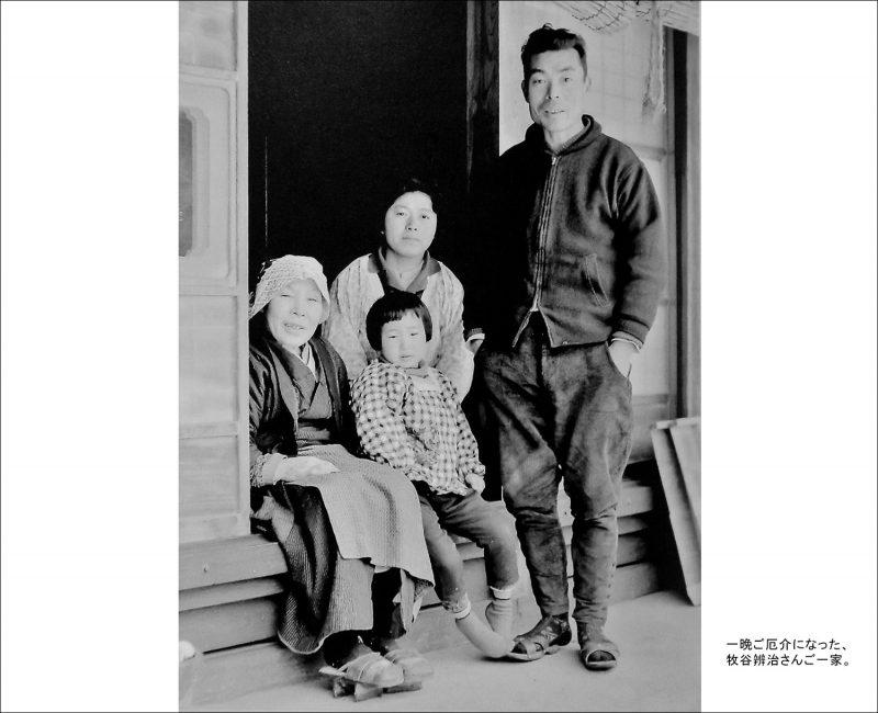 昭和40年3月の牧谷さん一家